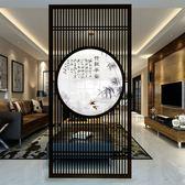可定制新中式屏風 實木隔斷裝飾 镂空玄關入戶客廳辦公室酒店座屏格柵