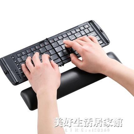 日本SANWA鍵盤托手托腕托 滑鼠托滑鼠鍵盤護腕墊台灣制柔軟舒適洗 美好生活