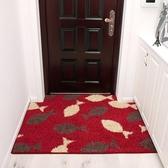 門口地墊 入戶門地墊門墊腳墊進門地毯門廳腳踏墊衛浴廁所門口墊子定制【免運】