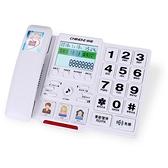 電話機中諾C219固定電話機一鍵撥號老年座式家用大鈴聲大按鍵老人機座機 晶彩