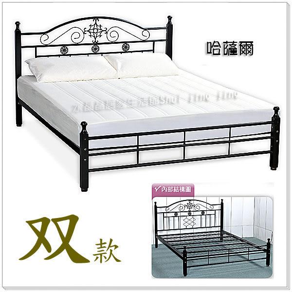 【水晶晶家具】哈薩爾方柱鋼網5呎雙人鐵床~~雙款可選 SB8084-1