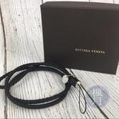 BRAND楓月 Bottega Veneta BV 黑色 編織 長吊飾 配件 鑰匙圈