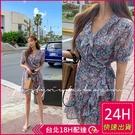 【現貨】梨卡 - 沙灘裙連身短裙 - 度...
