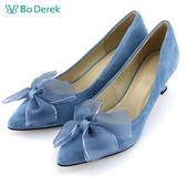 ★新品上市★【Bo Derek】紗網緞帶麂皮高跟鞋-藍