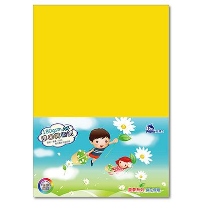 Dr.Paper 180g A4進口美術紙 黃色 影印紙