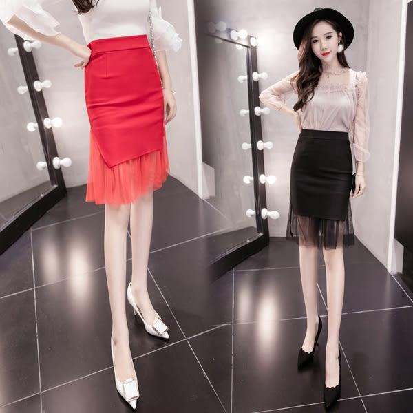 【GZ C1】韓版高腰短裙子 網紗拼接顯瘦包臀裙 魚尾裙 半身裙 職業裙