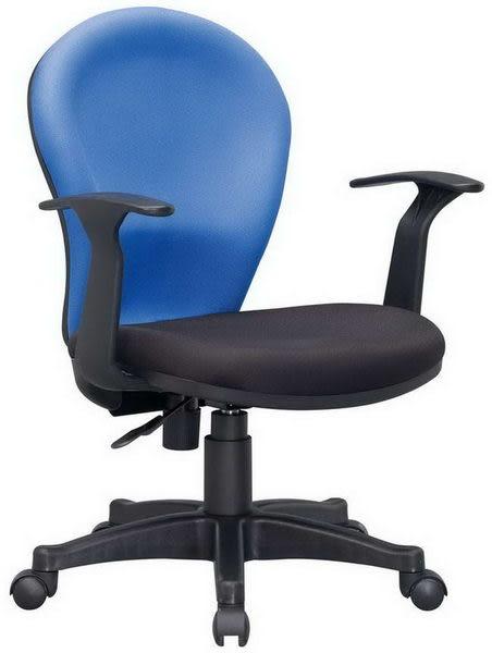 HP379-14 造型椅TS-13/藍背黑墊/氣壓+後仰