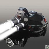 頭燈 LED五頭燈強光充電式感應夜釣魚燈遠射手電筒超亮頭戴式多功能 歐萊爾藝術館