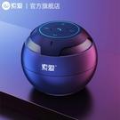 索愛S-35Plus藍芽音響低音炮大音量迷你小音箱AI互動戶外車載音響 快速出貨