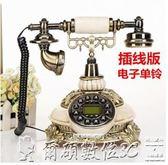 復古電話 仿古電話機歐式電話家用美式插卡固定辦公古董復古電話機座機 爾碩LX