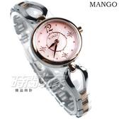 (活動價) MANGO 星芒晶鑽輕巧手鍊女錶 藍寶石水晶防水手錶 珍珠母貝面 粉x玫瑰金 MA6730L-11R