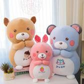 倉鼠公仔布娃娃兒童玩偶超萌女生日禮物
