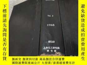 二手書博民逛書店separation罕見science and technology vol.3 1968 (分離科學與技術)