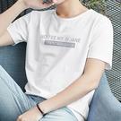t恤男短袖夏季青少年潮牌潮流ins韓版白色衣服冰絲冰感半袖 設計師