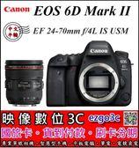 《映像數位》CANON EOS 6D MARK II 機身+ EF 24-70mm f/4L IS USM 單眼相機 【中文平輸】【套餐全配】*