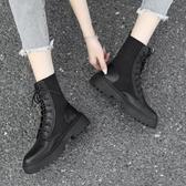 短靴 馬丁靴女ins秋季2019春秋新款襪靴百搭英倫風網紅帥氣機車短靴子【快速出貨】