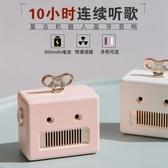 創意懷舊迷你無線藍牙小音響便攜隨身復古機器人音箱禮品 時尚教主
