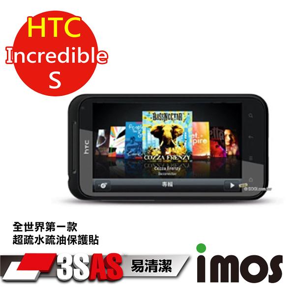 TWMSP★按讚送好禮★iMOS 宏達電 HTC Incredible S 3SAS 防潑水 防指紋 疏油疏水 螢幕保護貼
