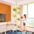 花架室內客廳陽臺省空間花架多層頂天立地懸掛式綠蘿吊蘭花盆架子LX童趣屋 新年特惠