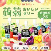 日本 TARAMI 吸吸果凍 150g【櫻桃飾品】【30205】