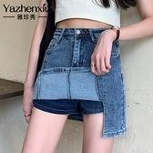 褲裙 高腰側開叉牛仔半身裙子女夏季2021年新款時尚a字包臀短裙褲春秋 美物 上新