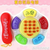 寶寶音樂電話玩具花朵電話 嬰幼兒玩具仿真打電話機早教卡通電話 美好生活居家館