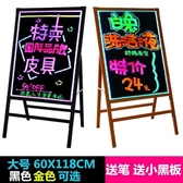 LED電子熒光板廣告板立式手寫廣告牌銀光寫字板小黑板發光屏宣傳T 免運直出