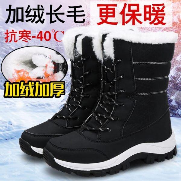 高幫棉靴女2018冬季新款加絨保暖防水防滑厚底大碼戶外雪地靴女鞋『潮流世家』