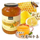 金德恩 韓國進口 蜂蜜柚子茶 (1公斤/瓶)