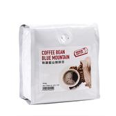 最划算藍山咖啡豆454G【愛買】