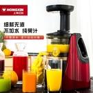 榨汁機家用水果全自動小型果蔬果肉渣汁分離多功能原汁機炸果汁機 【快速出貨】
