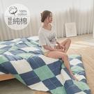 [小日常寢居]#B236#100%天然極致純棉3.5x6.2尺單人床包+雙人舖棉兩用被套+枕套三件組台灣製