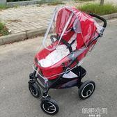 推車雨罩嬰兒推車防風雨罩通用好小孩子龍哈彼高景觀通用童車雨衣 韓語空間