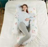 孕婦枕頭護腰側睡枕u型抱枕孕期托腹靠枕睡覺側臥枕孕YYP 雙十二免運