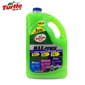 Turtle Wax 美國龜牌 汽車車用 超潔淨3效洗車精 T59 洗車蠟 汽車清潔 清潔劑 泡沫精 自助洗車