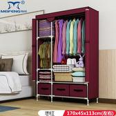 衣櫃簡易布衣櫃鋼管加粗加固加厚布藝組裝雙人帶抽屜式大號經濟型WY 快速出貨免運