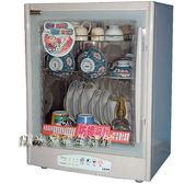 『名象』白鐵紫外線三層烘碗機 TT-928