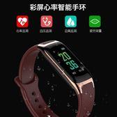 818好康 全館85折彩屏運動智能手環測心率血壓防水計步手表