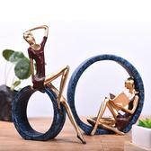 歐式跳舞雕塑藝術人物擺件家居裝飾禮品創意