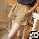 大碼休閒短褲女寬版高腰顯瘦闊腿運動熱褲夏季【左岸男裝】