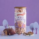 【愛吾兒】農純鄉 紫薯大本山mini米餅 40g