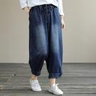 純棉鬆緊腰繫帶牛仔褲 磨白寬鬆九分哈倫褲/2色-夢想家-0118