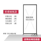 海報架 畫展展示架折疊八棱柱書畫展板展架海報屏風宣傳作品展板隔斷廣告 戶外裝飾T