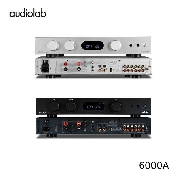 【24期0利率+限時特賣】英國 Audiolab 6000A 綜合擴大機 銀/黑 兩色 公司貨