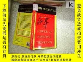 二手書博民逛書店THE罕見POWER OF POSITIVE THINKING 積極思考的力量 064Y203004 Norm