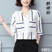 2020夏季新款大碼襯衫上衣韓版時尚氣質設計感小眾條紋寬鬆襯衣潮 LR25480『紅袖伊人』