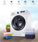 滾筒8公斤kg全自動家用洗脫一體大容量洗衣機 歐亞時尚