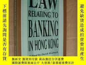 二手書博民逛書店Law罕見relating to Banking in hong