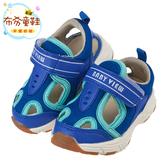 《布布童鞋》BABYVIEW頂級日式湛藍舒適透氣機能學步鞋(13~16公分) [ O7E709B ] 藍色款