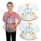 兒童罩衣 兒童美術繪畫圍裙反穿衣透明長袖圍兜涂鴉防污防水畫畫衣飯飯罩衣 韓菲兒